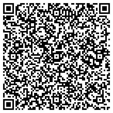 QR-код с контактной информацией организации Баймаш, ТОО