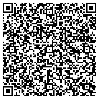 QR-код с контактной информацией организации Astana Pro Expert,ИП