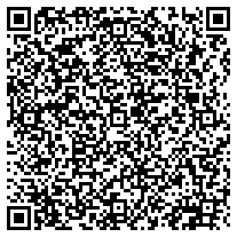 QR-код с контактной информацией организации Теорема Уюта, ТОО