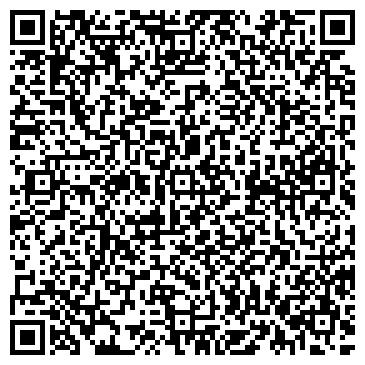 QR-код с контактной информацией организации Теректі, ТОО