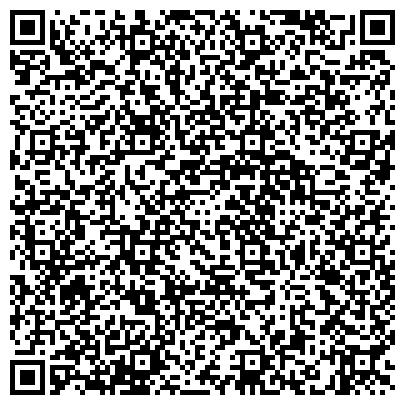 QR-код с контактной информацией организации Astana saga logistics, (Астана сага логистикс), ИП