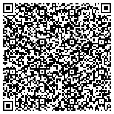 QR-код с контактной информацией организации Лидское предприятие мелиоративных систем, ДУП