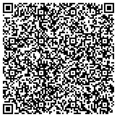 QR-код с контактной информацией организации Витебское производственное управление газового хозяйства, ООО