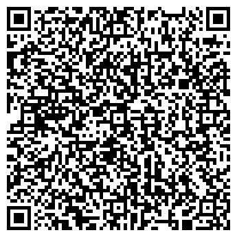 QR-код с контактной информацией организации Ильяшук А. А, ИП