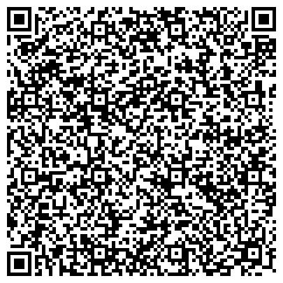 """QR-код с контактной информацией организации ИП Агентство """"DAVIDOFF Brandmaker"""""""