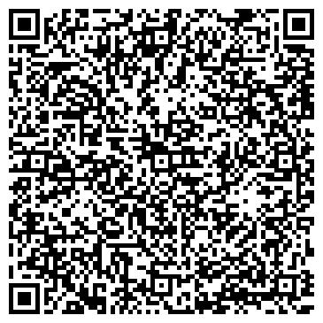"""QR-код с контактной информацией организации ООО Аварийная служба """"АнГрид-Алматы"""""""