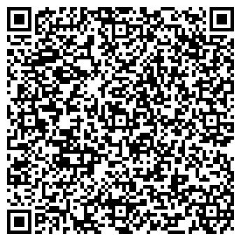 QR-код с контактной информацией организации Нова Инжиниринг, ООО