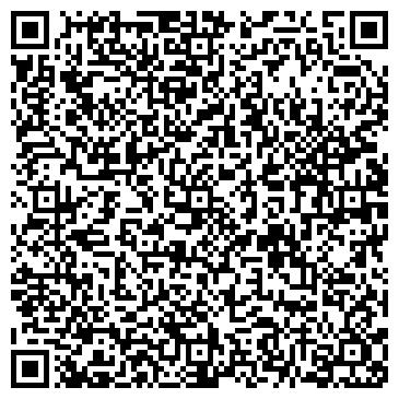 QR-код с контактной информацией организации КОСАРСКИЙ СПИРТОВЫЙ ЗАВОД, ГП