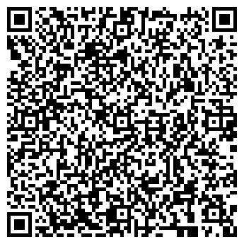 QR-код с контактной информацией организации Эко Поинт, ООО
