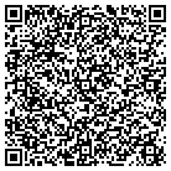 QR-код с контактной информацией организации ТСЛ-ПРО, ООО