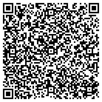 QR-код с контактной информацией организации Амир-С, ПК