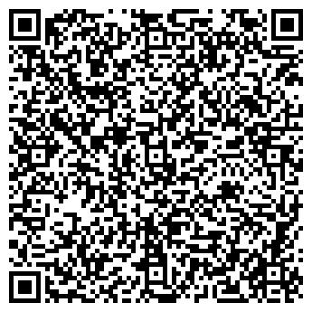 QR-код с контактной информацией организации Экомарин, ЧП
