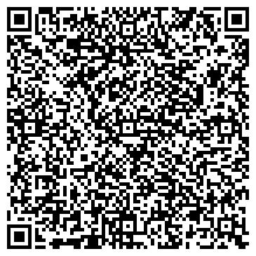QR-код с контактной информацией организации Грин Гелакси, ООО