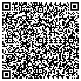 QR-код с контактной информацией организации Манзана, ООО