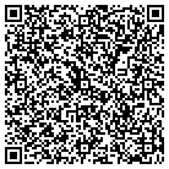 QR-код с контактной информацией организации Экопровайд, ООО