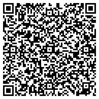 QR-код с контактной информацией организации Айзен, ООО