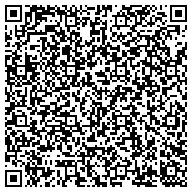 QR-код с контактной информацией организации ООО КАМЕНЬ-КАШИРСКАЯ РАЙОННАЯ ТИПОГРАФИЯ, ООО