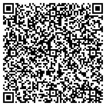 QR-код с контактной информацией организации Сигмас Эколоджи, ООО