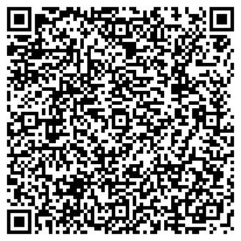 QR-код с контактной информацией организации Westa-Treyd, ЧП