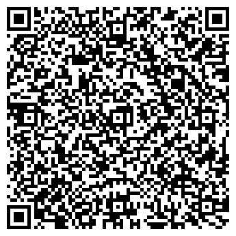 QR-код с контактной информацией организации Эко-Oйл , ООО (Eko-OIL)