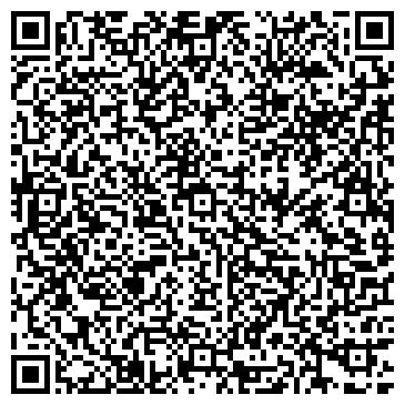 QR-код с контактной информацией организации Камилла, ООО