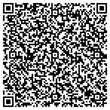 QR-код с контактной информацией организации Джерело 2005, ООО