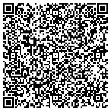 QR-код с контактной информацией организации Галтекс СП, ООО