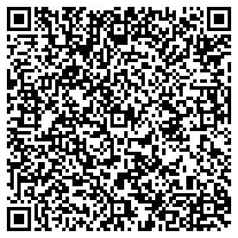QR-код с контактной информацией организации Эктоинвест, ООО