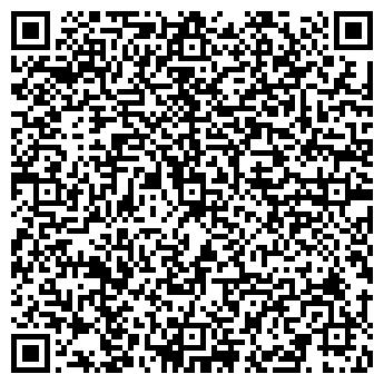 QR-код с контактной информацией организации Скайли, ЧП
