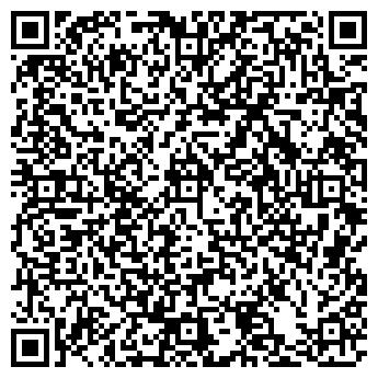 QR-код с контактной информацией организации ПО Адамас, ООО