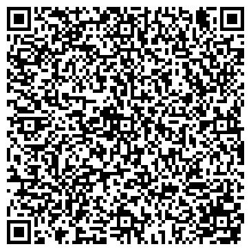 QR-код с контактной информацией организации Концерн Укрспецэкология, Компания