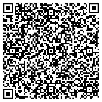 QR-код с контактной информацией организации Элхим, ООО