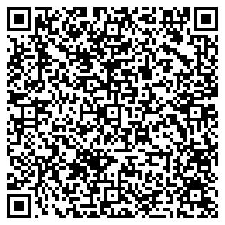 QR-код с контактной информацией организации Адмирал X, ЧП