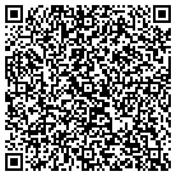 QR-код с контактной информацией организации Майстер-Спилка, ЧП