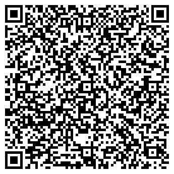 QR-код с контактной информацией организации ВДМ Київ