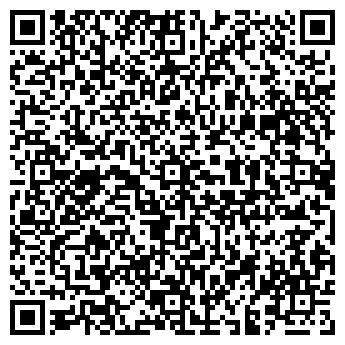 QR-код с контактной информацией организации Компания ТК, ООО