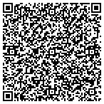 QR-код с контактной информацией организации Экорут, ООО
