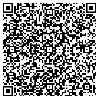 QR-код с контактной информацией организации САВ - Строй, ТОО