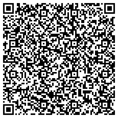 QR-код с контактной информацией организации Строительные отходы, ООО