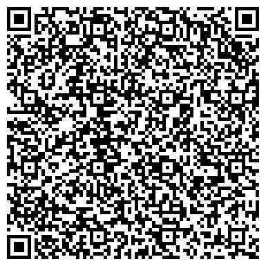 QR-код с контактной информацией организации Центр Меркурий, ООО
