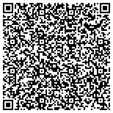QR-код с контактной информацией организации Львовская изоляторная компания, ООО