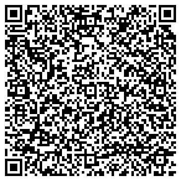 QR-код с контактной информацией организации Утилита, ООО