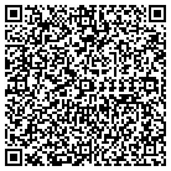 QR-код с контактной информацией организации ВЕЛДИ, ООО