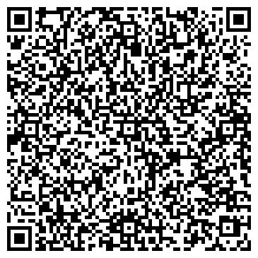 QR-код с контактной информацией организации Алекеева Г.Т, ИП