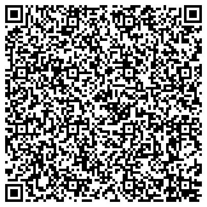 QR-код с контактной информацией организации RT Services Kazakhstan (РТСервис Казахстан), ТОО