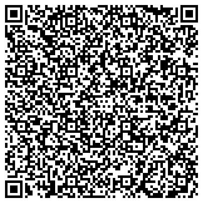 QR-код с контактной информацией организации ГорКомТранс города Караганды, ТОО