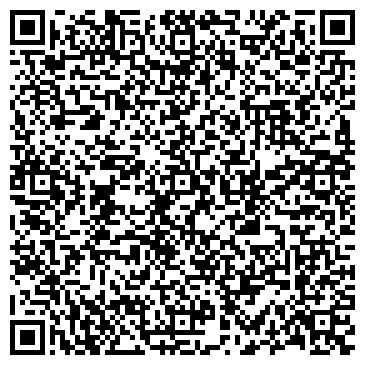 QR-код с контактной информацией организации Эко-Техникс, ТОО