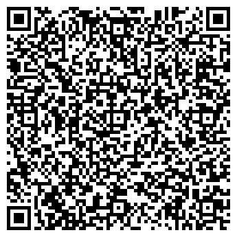 QR-код с контактной информацией организации ТОРГОВЫЙ ДОМ КАХОВКА