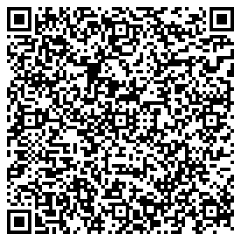 QR-код с контактной информацией организации Висма, ТОО