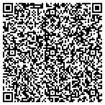 QR-код с контактной информацией организации Стандартгаз, ТОО